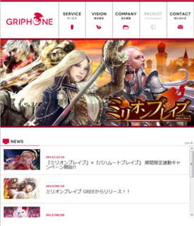 griphone_17h05_56.png